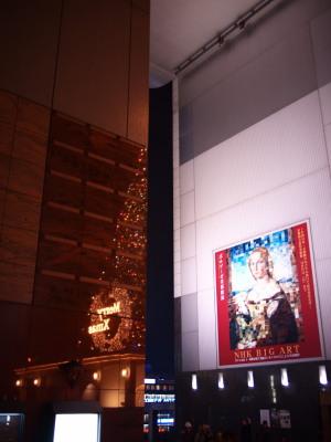 京都駅のツリー(3)