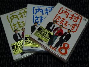 内村さまぁ~ず(Vol.8~10)