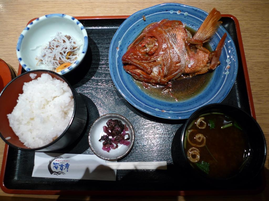 日替わり煮魚定食@海幸彦