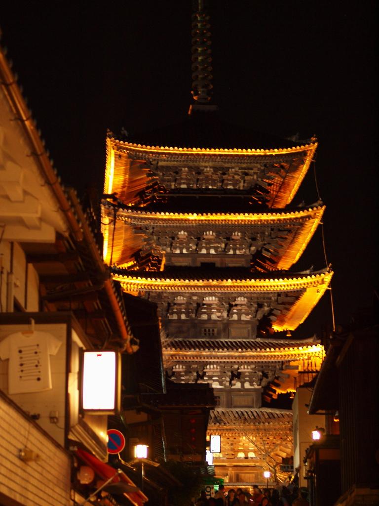 八坂の塔@京都東山花灯路2009