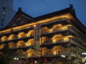 新歌舞伎座2