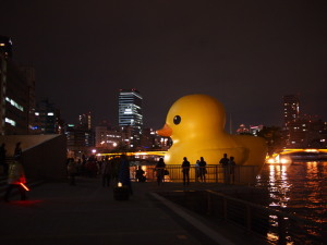RubberDuck returns