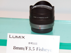Panasonic FishEye